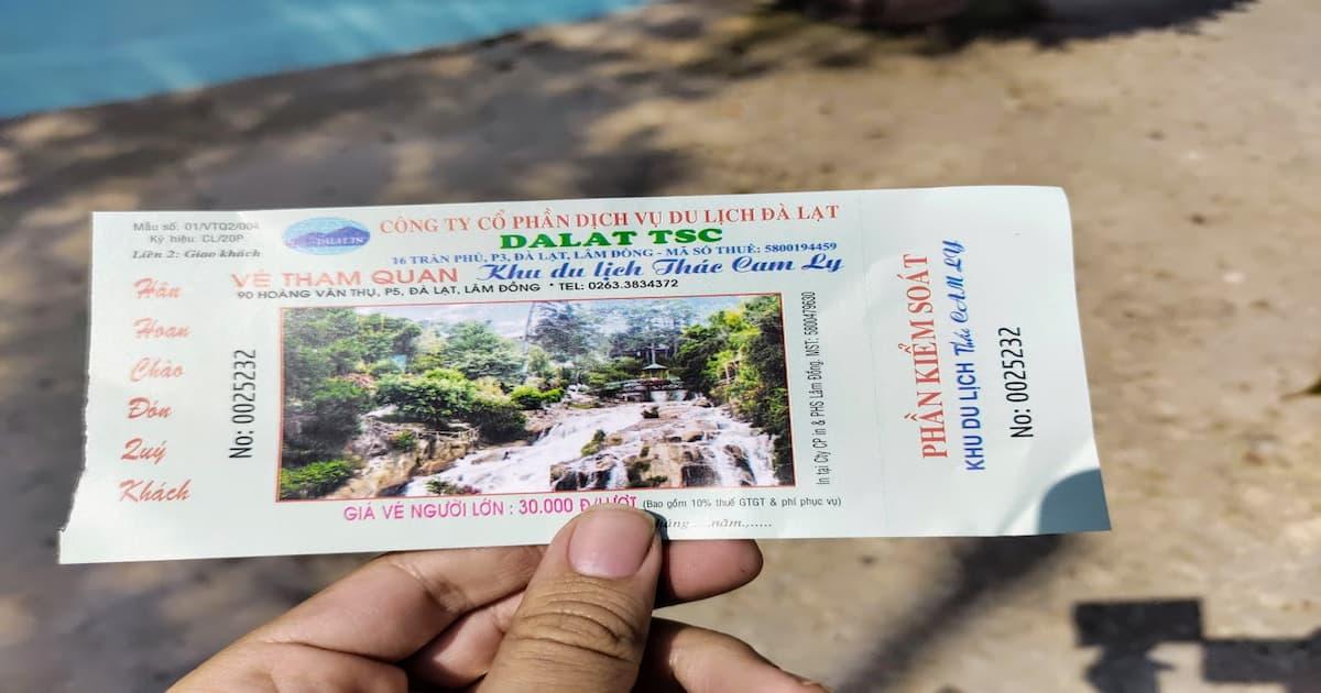 camly滝のチケット
