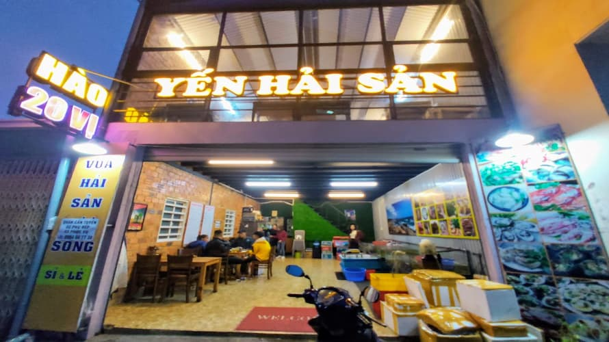 seafood-yenhaisan-入口