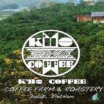 少数民族コホ族コホコーヒー(K'Ho Coffee)~コーヒー農園や伝統刺繍を紹介~